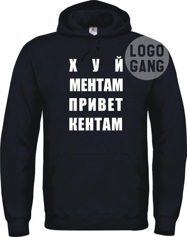 X*i Mentam Privet Kentam džemperis